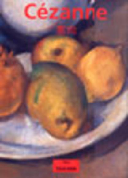 Cezanne Basic Art