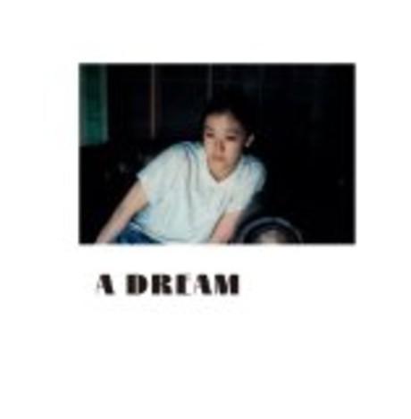 蒼井優写真集: A Dream