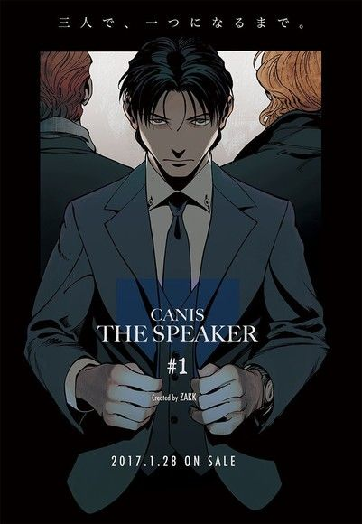 CANIS THE SPEAKER 1