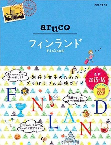 aruco フィンランド 最新2015-16