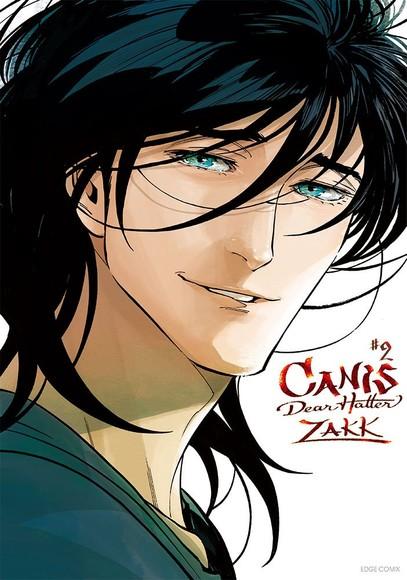 CANIS-Dear Hatter-#2