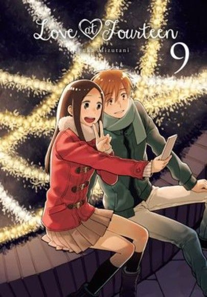 Love at Fourteen, Vol. 9