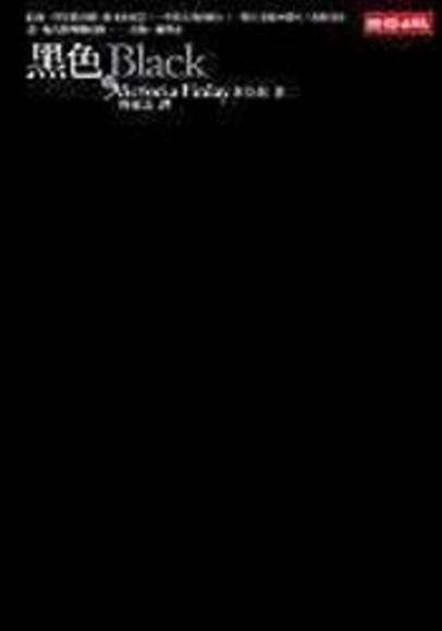 036黑色BLACK