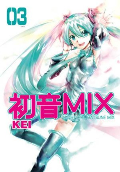 UNOFFICIAL初音MIX 3