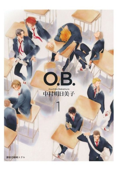 O.B.(01)