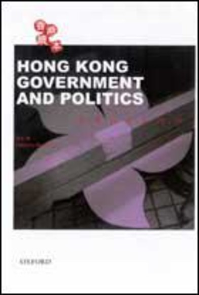 Hong Kong Government & Politics