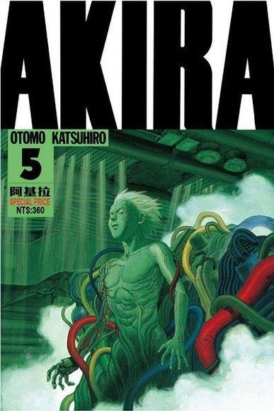 AKIRA阿基拉 5