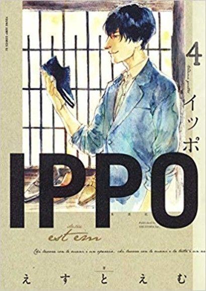 IPPO 4