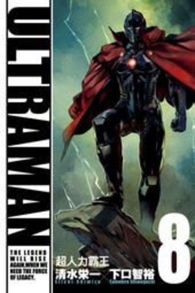 Ultraman 超人力霸王 8