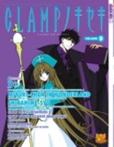 CLAMP no Kiseki Volume 9