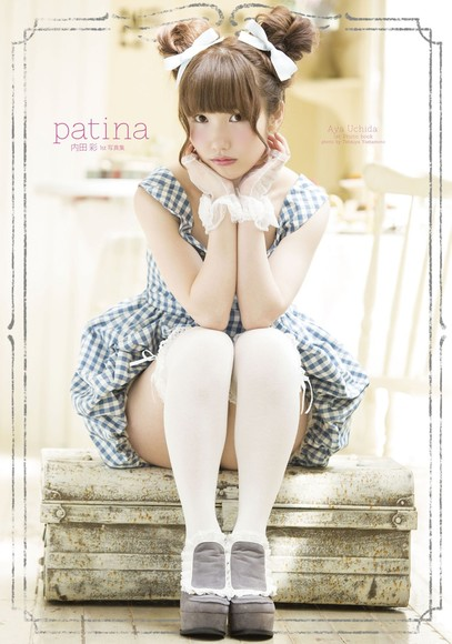 内田彩 1st 写真集『patina』