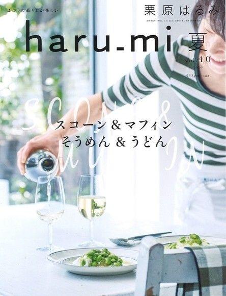 haru_mi 夏 vol.40