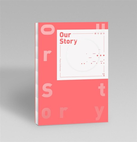 Our Story 鋼琴譜集 (+CD)