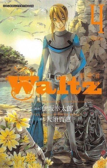 華爾滋Waltz(04)