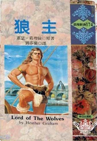 狼主 Lord of The Wolves