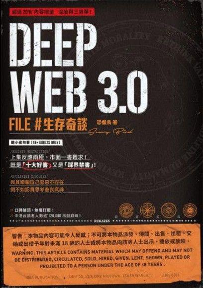 Deep Web 3.0