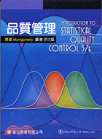 品質管理(Montgomery:Introduction to Statistical Quality Control 5/E)