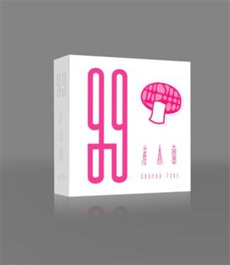 99:崔香蘭詩集(精裝)