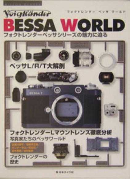 Voigtländer BESSA WORLD