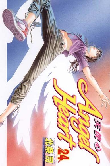 Angel Heart-天使心                24