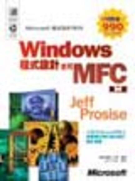Windows 程式設計