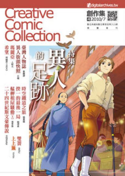 Creative Comic Collection 創作集 4