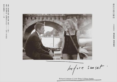 愛在日落巴黎時