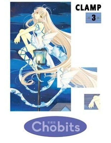 Chobits 愛藏版 3