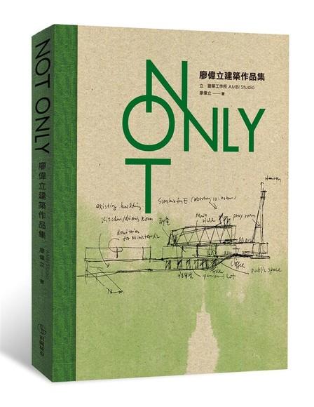 Not Only: 廖偉立建築作品集