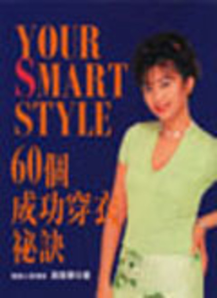 Your Smart Style