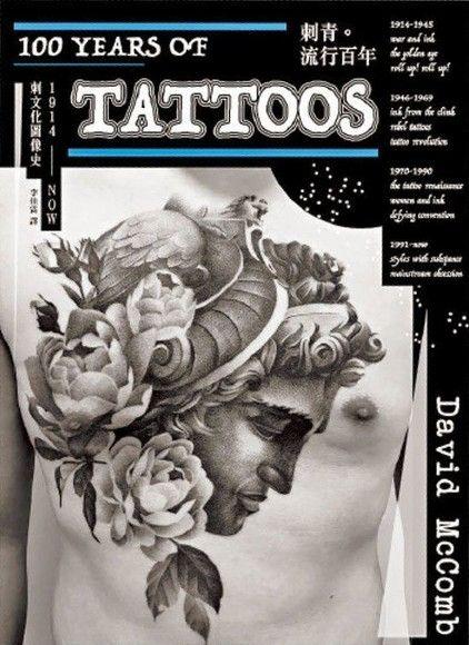 刺青。流行百年