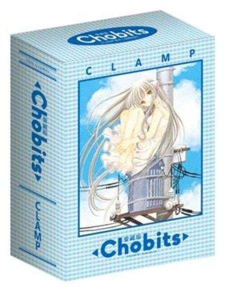 Chobits 愛藏版 1+2 首刷書盒版