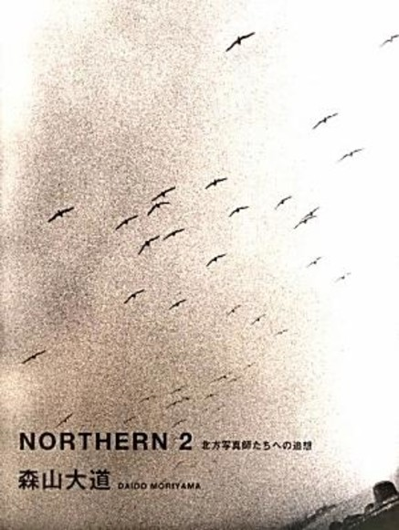 NORTHERN2