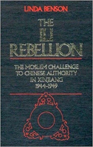 The Ili Rebellion