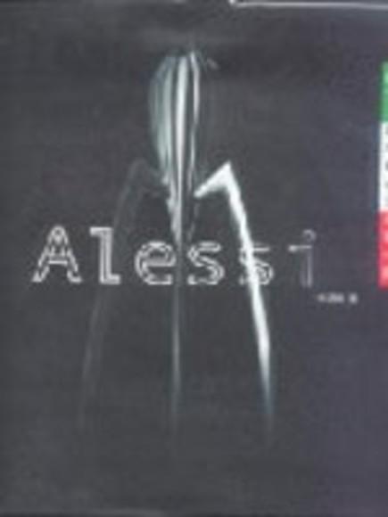 Alessi 義大利設計精品的築夢工廠(硬精裝)