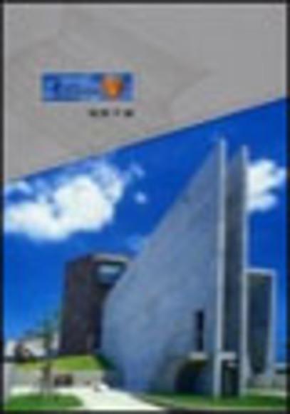 十三行博物館導覽手冊