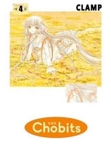 Chobits 愛藏版 4