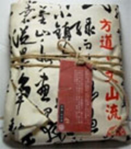 青花瓷+中國風 (2冊合售)