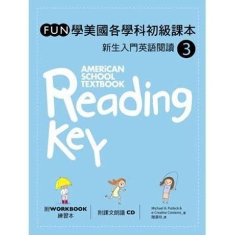 Fun學美國各學科初級課本:新生入門英語閱讀 3(菊8開+1CD+練習本)