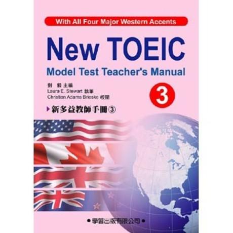 新多益教師手冊(3)附CD【New Toeic Model Test Teachers Manual】(平裝)