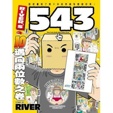 RIVER'S 543(10)