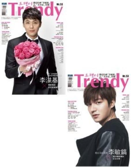TRENDY偶像誌NO.53:獨佔男神「李敏鎬」&「李洪基」特輯