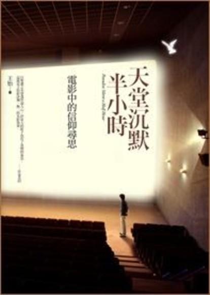 中國點心1(平裝)