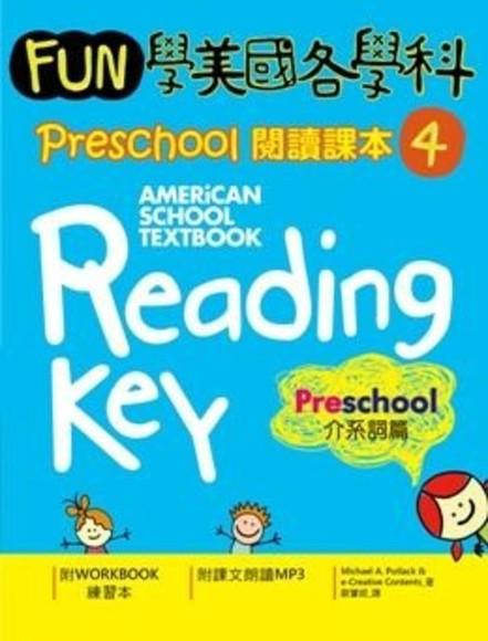 Fun學美國各學科 Preschool 閱讀課本 4:介系詞篇(1MP3)(軟精裝)