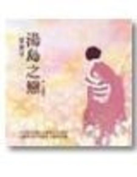 湯島之戀(平裝-特249元)(精裝)