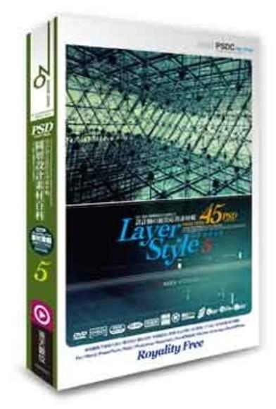 LayerStyle圖層設計素材百科5