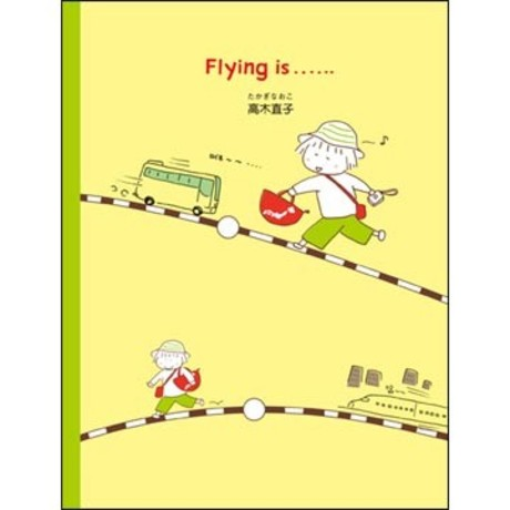 Flying is……