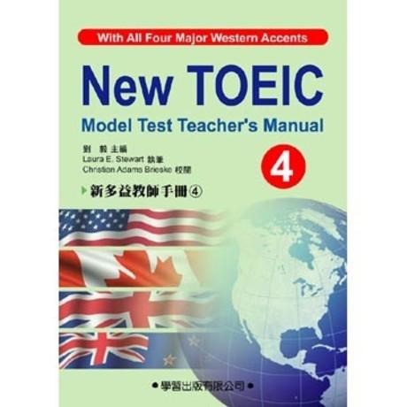 新多益教師手冊(4)附CD【New TOEIC Model Test Teachers Manual】(平裝)