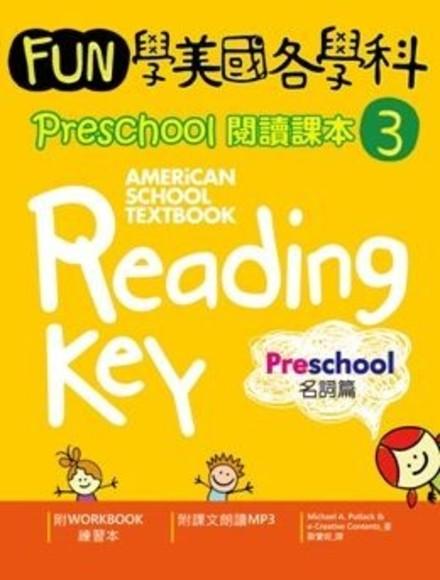 Fun學美國各學科 Preschool 閱讀課本 3:名詞篇 ( 1MP3)(軟精裝)