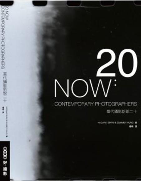 當代攝影新銳20(平裝)